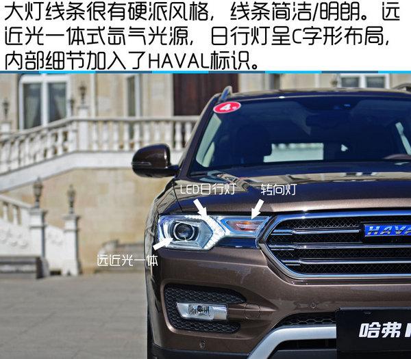 定位中高端SUV/配置越级 长城哈弗H7试驾-图5