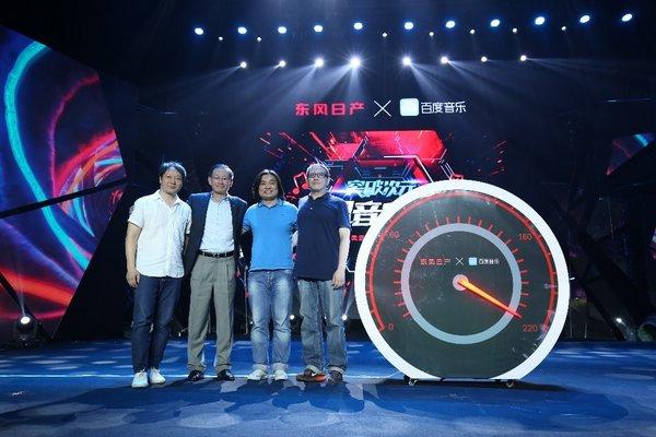 洛天依、郁可唯、耀乐团等明星重磅加盟 东风日产理想音乐第三季正式开启-图1