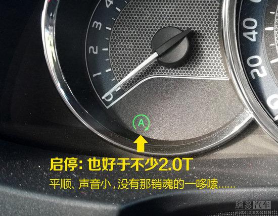 再聊丰田1.2T涡轮增压发动机-图9