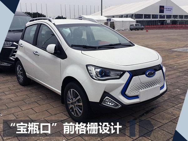 江淮纯电SUV-iEV7E明年上市 售12.15-13.15万-图2