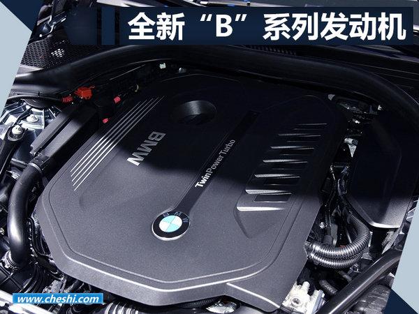 宝马成都车展阵容曝光 M3/M4将推车迷限量版-图4