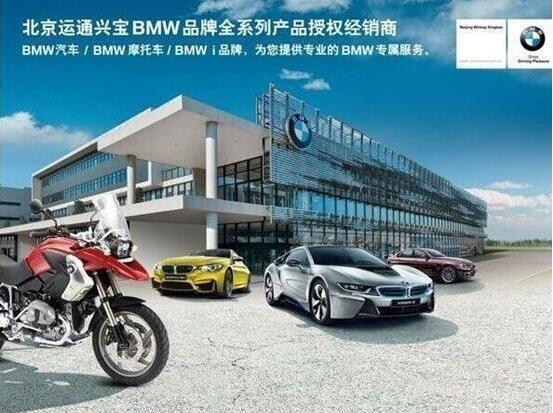 BMW 3系购车利率全面下调 轻松接近M梦想-图5