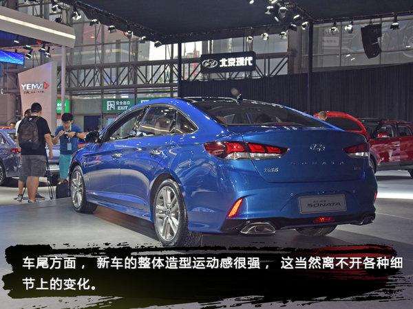 外观更加激进 北京现代新款索纳塔九实拍-图4