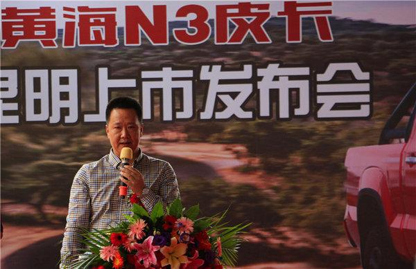 车无界 路自宽 黄海N3皮卡云南荣耀上市-图4
