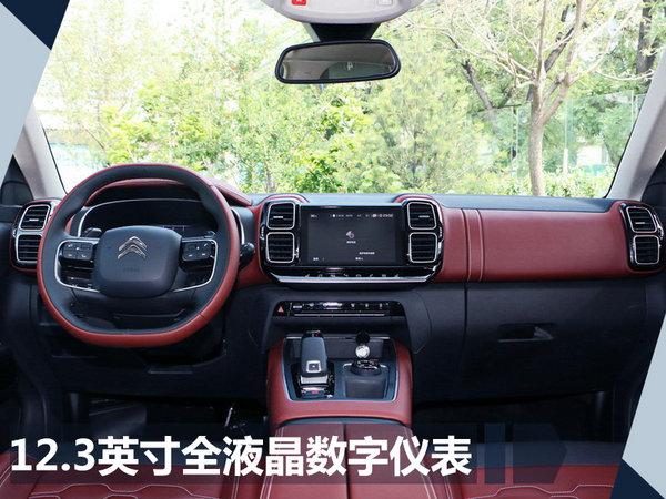 东风雪铁龙天逸明日正式上市 预售15.37万起-图5