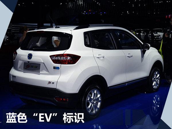 长安首款纯电动SUV-10月19日上市 续航达360km-图6