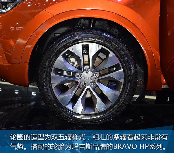 这只老虎长得凶 全新瑞虎5上海车展实拍-图7