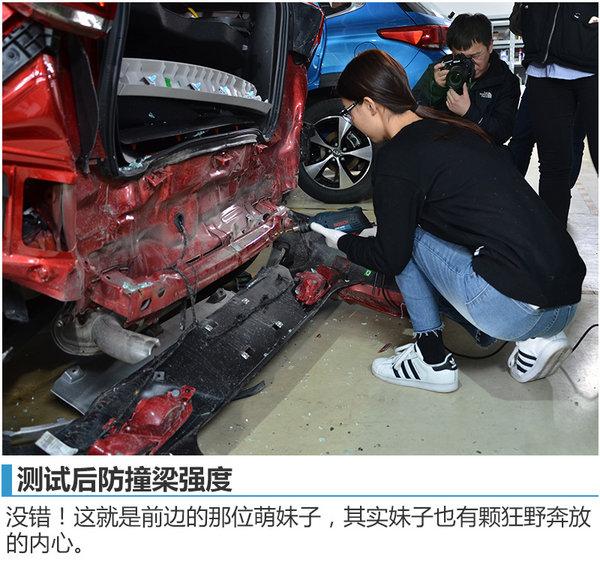 新车被撞后惨遭虐待 奇瑞瑞虎7暴力拆解-图10