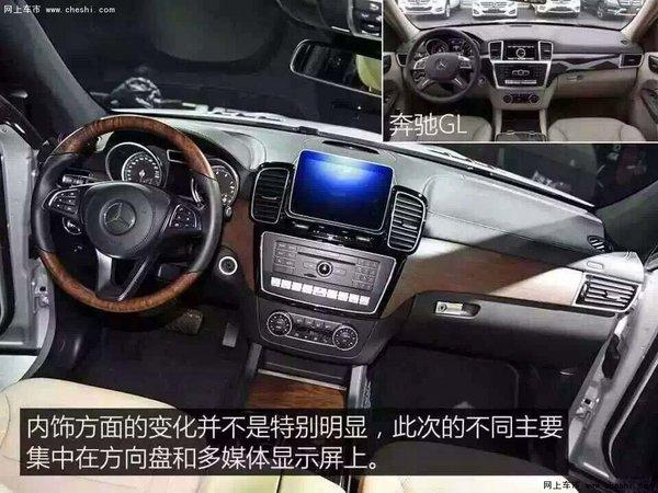 2017款奔驰GLS450配置首次公布 首批预定-图6