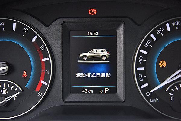 潮动新生 2018款哈弗H2焕新上市-图9