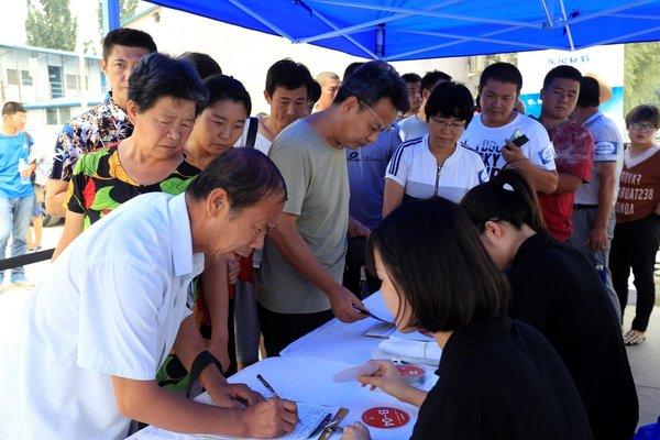 """""""动•感X008 SUV体验营""""引爆济南-图4"""