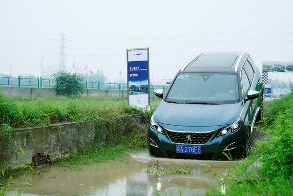 动•感X008 SUV体验营点燃西安秋日激情-图8