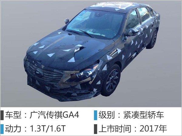 18款新车下月密集发布 SUV车型占五成-图10