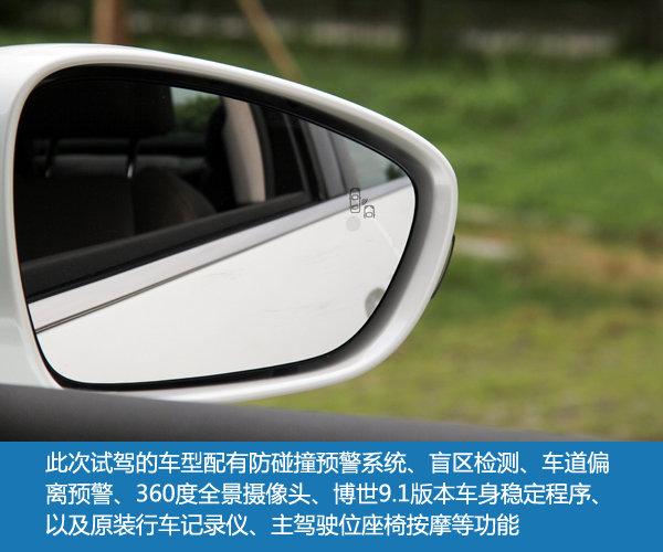 从容不迫 东莞试驾东风雪铁龙第三代C5-图15