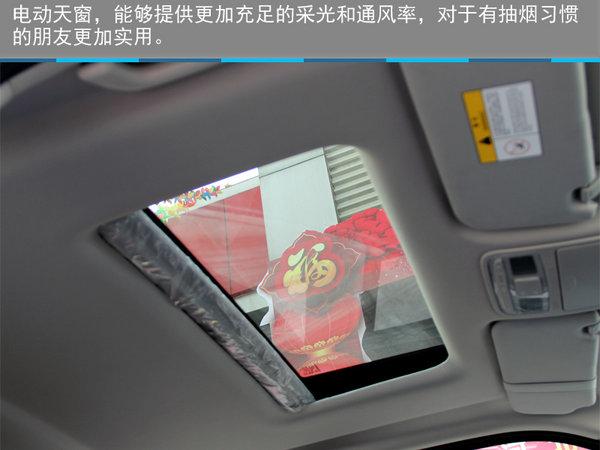 硬派新7座SUV—石家庄实拍长安欧尚X70A-图20