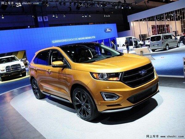 福特锐界2015款国产报价 16.98万起抢购-图4