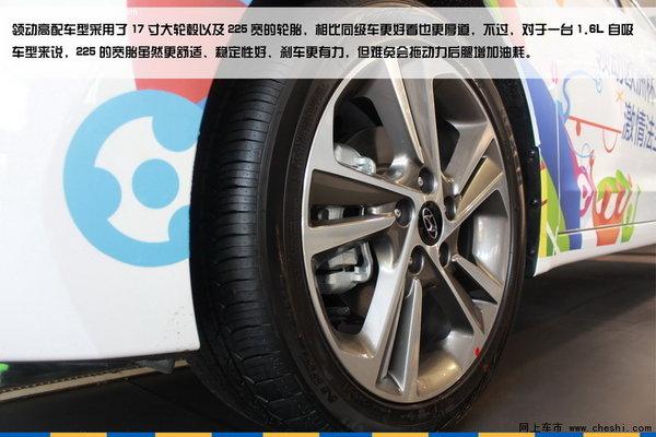 灵动尚领---南京实拍北京现代领动来袭-图7