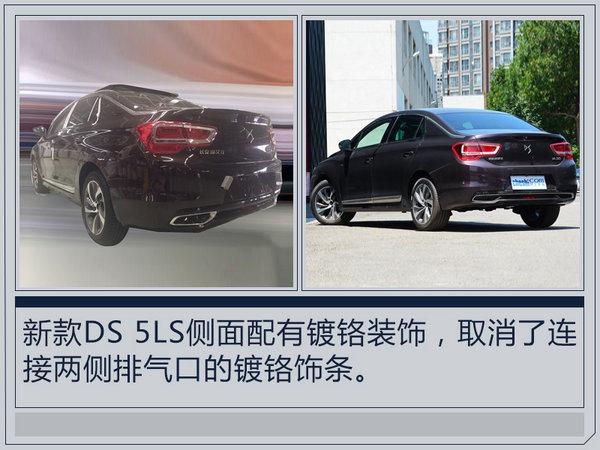 DS四款新车将于10月份上市 外观换新/配置提升-图6