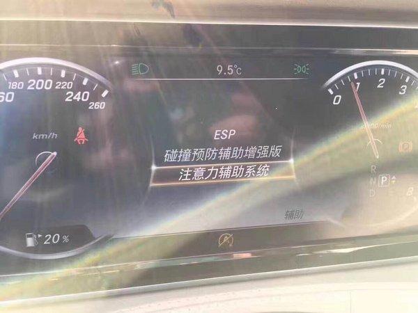 17款奔驰S400顶级豪车钜惠 追求高端品质-图6