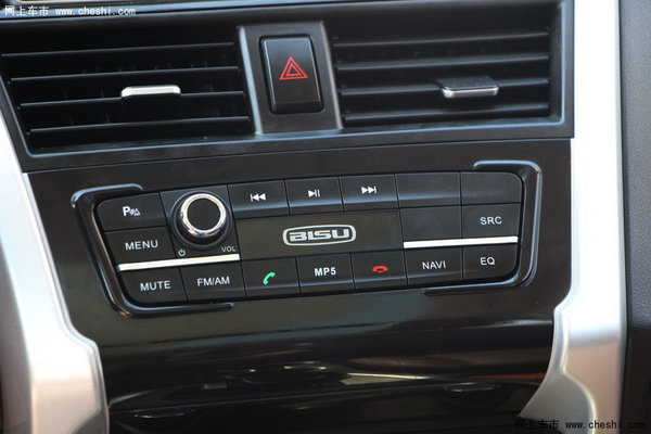 动感双T都市SUV 比速T3自动挡云南上市-图17