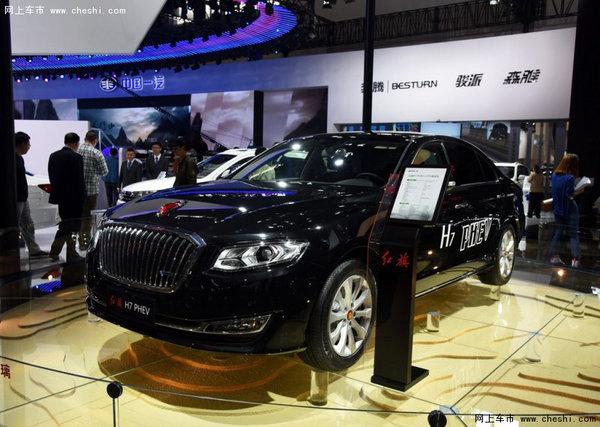 坚守阵地 北京车展16款中国品牌轿车首发-图5