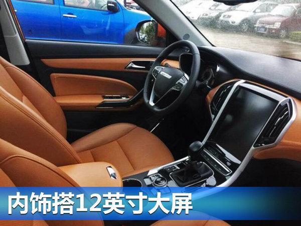 猎豹CS9小型SUV上市 售7.68-11.68万-图6