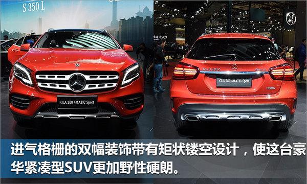 奔驰AMG将集中推15款新车 SUV仅20万元起-图1