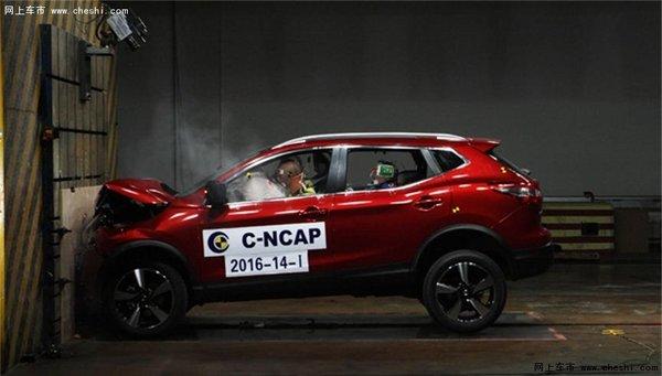 新逍客获C-NCAP五星安全认证-图1