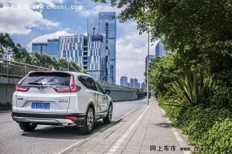 2.56L/100km 新一代CR-V锐·混动净行鹏城-图4