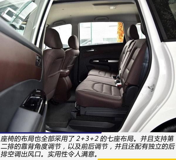 不输GL8 广州车展更适合全家出行的MPV都在这-图5