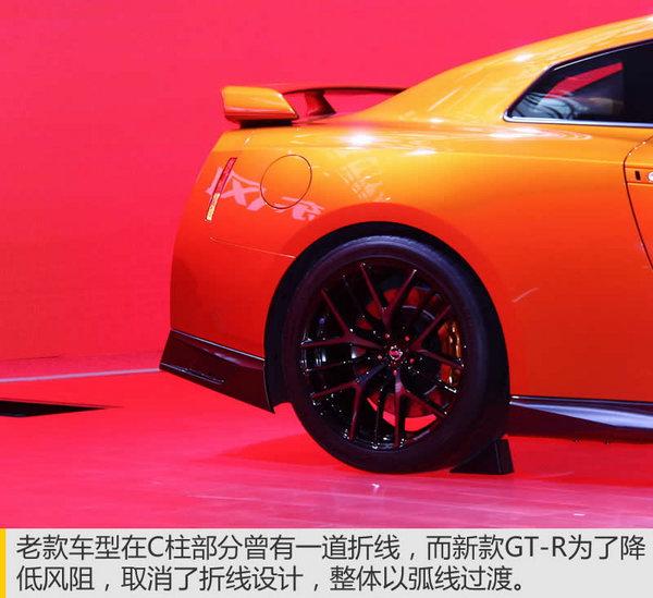 赶在换代前的再进化!车展实拍新GT-R-图10