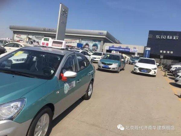 2017年首批悦动出租车在华建成功交付!-图3