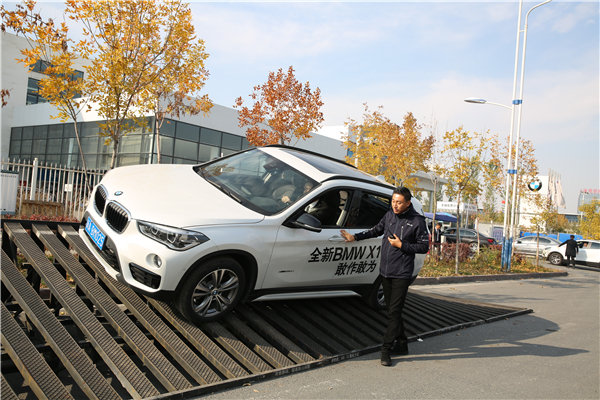 敢作敢为 新BMW X1 2018款型动体验季-图13