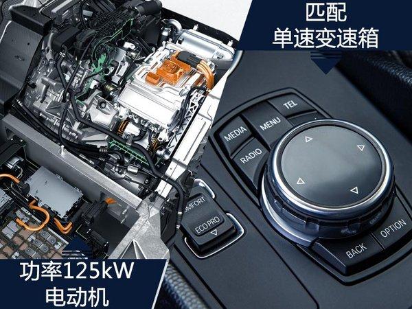 上海马拉松上的特殊选手 BMW i3表现怎么样?-图9