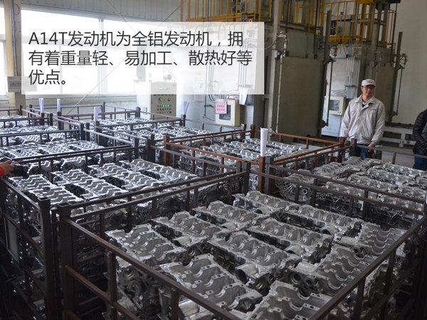 """探访东风乘用车工厂 自主""""芯""""如何制造?-图5"""