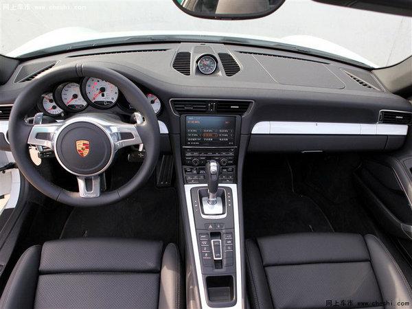 保时捷911西安最高优惠18.7万 现车销售-图10