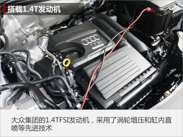 奥迪今年推出全新A4L 1.4T车型-图1