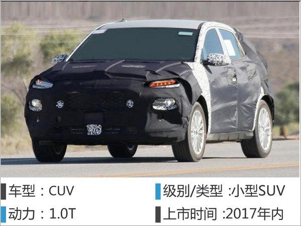 韩系品牌2017年将推出车型汇总 共13款-图11