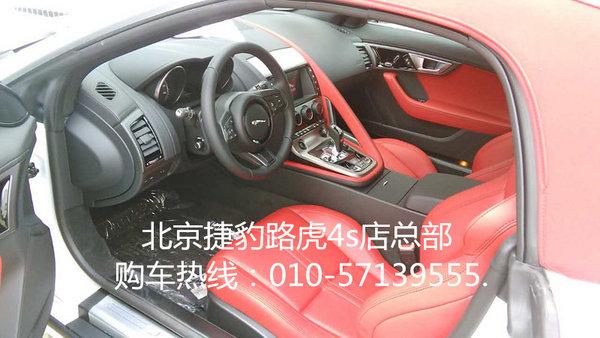 2016款捷豹F-TYPE 捷豹跑车破低行情巨惠-图8