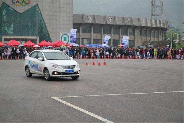 江淮汽车和悦悦驾体验营泰安站圆满落幕高清图片