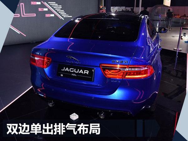 捷豹国产XEL将于12月15日上市 竞争宝马3系-图3