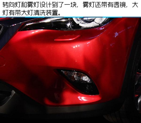 2016北京国际车展 马自达全新CX-4实拍-图5