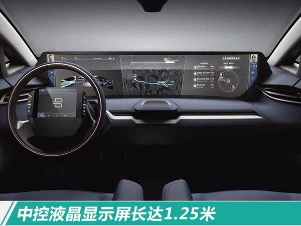 拜腾汽车首款SUV全球首发 正式命名XXXX-图2