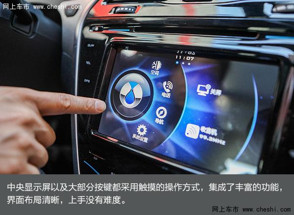新中产阶级的格调之选 腾势400车主访谈-图6