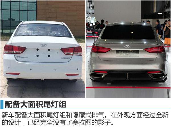 起亚-赛拉图推纯电动版车型 11月将上市-图3