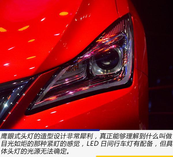 外观做出了全新升级?广州车展实拍长安全新逸动-图5