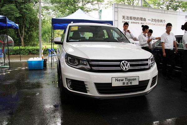 南京首届家车超市新车推荐---第一辑-图3
