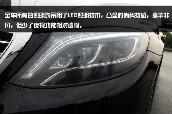 心未动势已至---南京试驾奔驰S级 豪华-图5