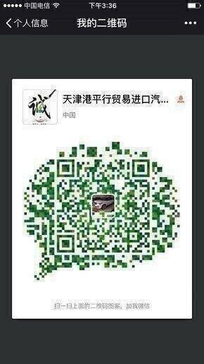 新款保时捷帕纳梅拉2.9TS 现车最优惠价-图12