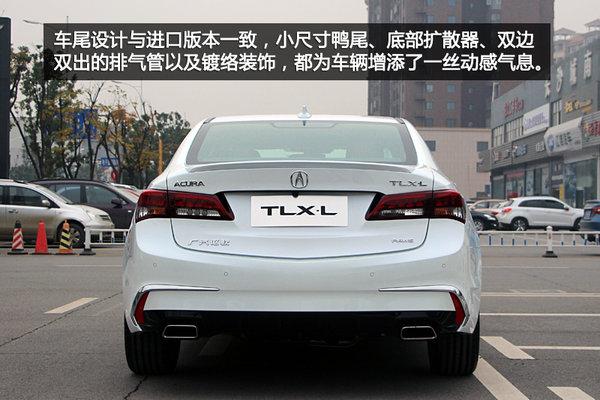 国产加长低调豪华  广汽讴歌TLX-L实拍-图8